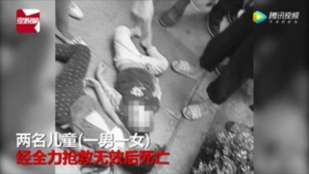 ช็อก สองเด็กชาย-หญิงถูกเพื่อนบ้านผลักตกดึก ร่างกระแทกพื้นดับคู่