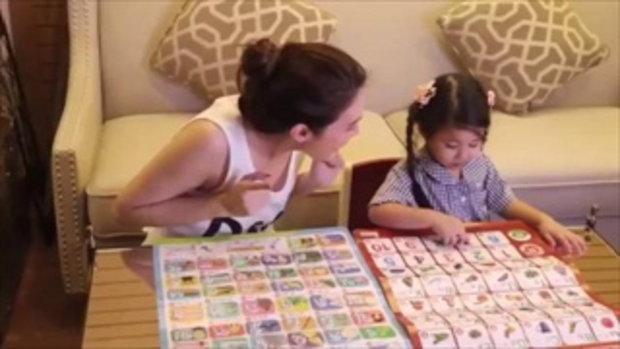 แม่เมย์ สอนหนังสือ มายู ไม่รู้ใครสนุกกว่ากัน