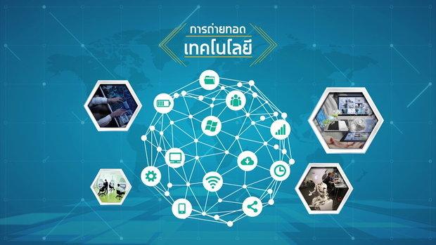รอบรู้   รอบโลก EP 19 ไทย เวียดนาม เร่งรัดความร่วมมือเพื่อขยายผลของความเป็นหุ้นส่วนยุทธศาสตร์การค้า