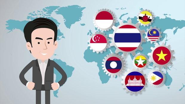 รอบรู้   รอบโลก EP 3 ตอน 50 ปี อาเซียน คนไทยได้อะไร final
