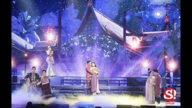 ประมวลภาพ โป๊ป-เบลล่า รีเทิร์นวันหวาน บุพเพสันนิวาสแฟนมีตติ้ง ฟินจิ้นกว่าในละคร