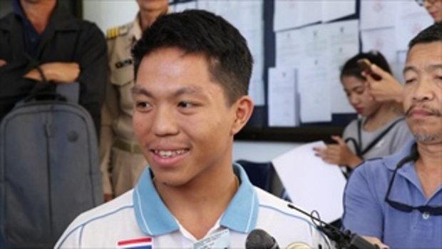 หม่อง ทองดี สุดดีใจ ได้แล้วบัตรประชาชน เป็นคนไทยโดยสมบูรณ์ หลังรอมา 9 ปี