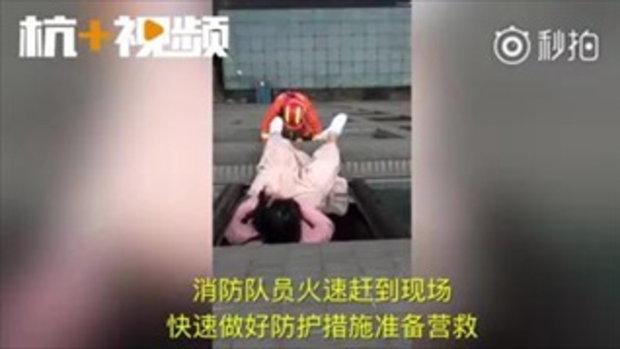 สุดลุ้นระทึก กู้ภัยจีนใช้ไหวพริบ โหนตัวช่วยชีวิตหญิงคิดฆ่าตัวตาย