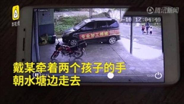 ชายแกล้งตายหวังเงินประกัน เมียไม่รู้ เสียใจจูงมือลูก 2 คน ฆ่าตัวตายตาม