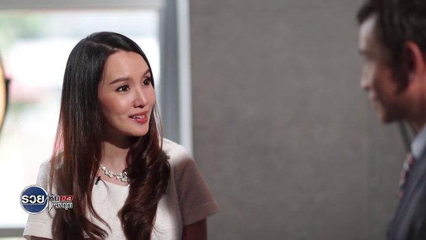 รวยหุ้นรวยลงทุนปี 4 EP646 เศรษฐกิจไทย และตราสารหนี้ในมุมมองของอเบอร์ดีน   YouTube