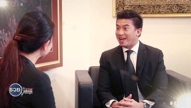 รวยหุ้นรวยลงทุนปี 4 EP610  กระจายการลงทุนสู่ เอเชียแปซิฟิค  บลจ อเบอร์ดีน   YouTube