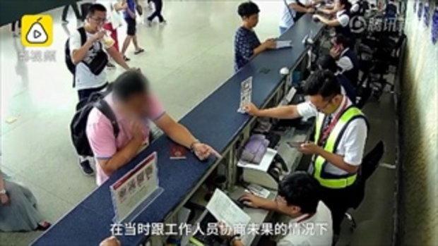 ชายจีนฉุนเที่ยวบินถูกยกเลิก ใช้ไอโฟนตบหน้าจนท. สุดท้ายนอนคุก-ขึ้นบันชีดำ