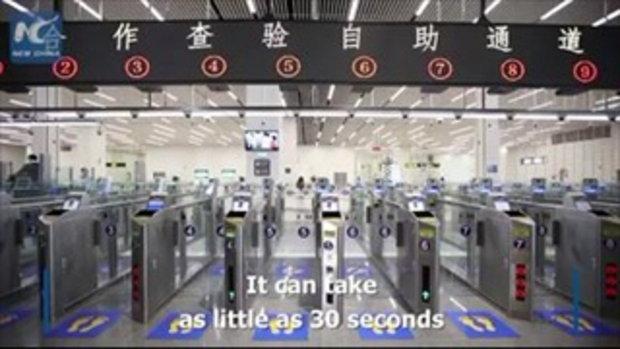 """ตม. """"ฮ่องกง-จูไห่-มาเก๊า"""" ตรวจไม่เกิน 30 วินาทีต่อคน รองรับได้กว่าแสนคนต่อวัน"""