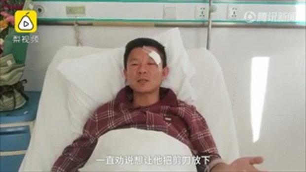 ตร.จีนเสี่ยงชีวิต มัดมือ-เท้าตัวเอง ช่วยรปภ.หญิง หลังหนุ่มบุกปล้นธนาคาร-กรรไกรจี้คอ 1/2