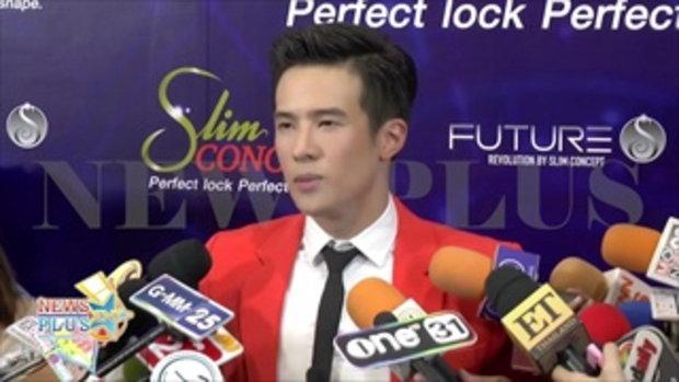 เจมส์ มาร์ ปลื้มแค่ไหน แฟนคลับต่างชาติแห่บินมาหาถึงไทย