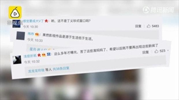 """รพ.จีนสั่งแก้ด่วน หลังภาพ """"ว่าที่คุณแม่"""" ต้องย่อตัว-คุกเข่าหน้าเคาน์เตอร์ว่อนเน็ต"""