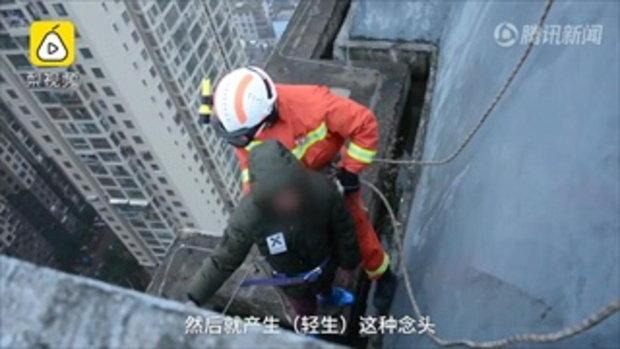 """เด็กชายจีนวัย 8 ขวบ จะกระโดดตึก 33 ชั้น เหตุเพราะ """"ไม่อยากไปโรงเรียน"""""""