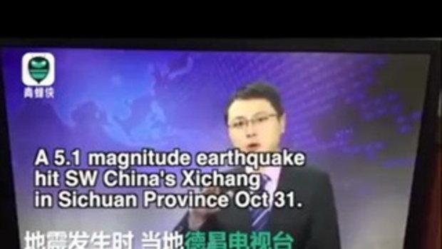 พิธีกรหนุ่มจีนสุดใจเย็น ไม่หยุดเล่าข่าว แม้แผ่นดินไหวจนภาพสั่น