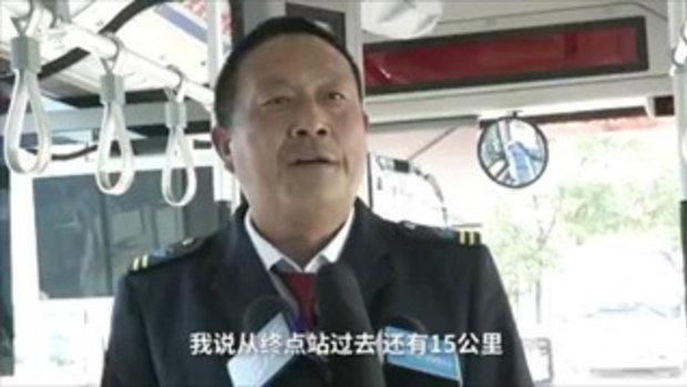 คนขับรถเมล์จีนพา 2 เด็กหนุ่มไปส่งที่โรงเรียน หลังได้ยินบทสนทนาของทั้งคู่