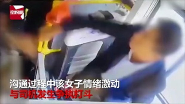 ครอบครัวจีนหัวร้อน รุมตีคนขับฟันหน้าหลุด เหตุเพราะจะลงรถเมล์ประตูหน้า