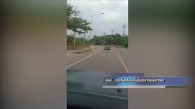 สลด!รถเก๋งลากหมาไปตามถนน