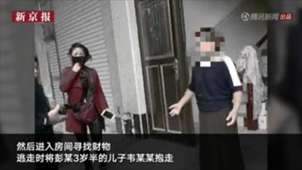 ตำรวจจีนบุกช่วยเด็กชาย 3 ขวบ ถูกโจรสวมหน้ากากบุกปล้นบ้านลักพาตัว