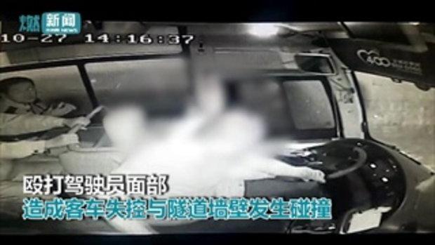 หวีดร้องลั่น ชายเมาฉุนถูกห้ามสูบบุหรี่ ลุกต่อยคนขับทำรถเมล์พุ่งชนผนังอุโมงค์
