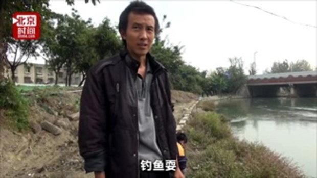 หญิงจีนโดดแม่น้ำฆ่าตัวตาย คนนับสิบแห่ช่วยเพราะหุ่นอวบจัด