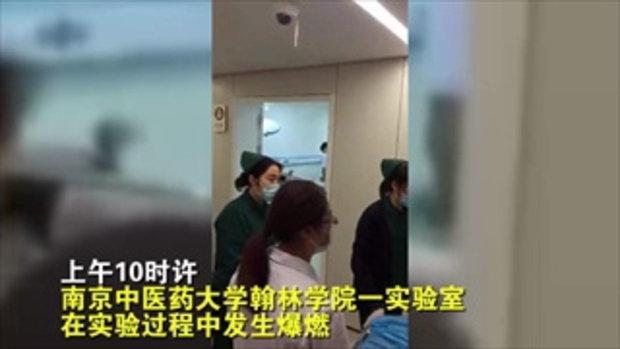 ห้องแล็บระทึก ระเบิดบึ้มกลางมหาวิทยาลัย ขณะครู-นักเรียนทำการทดลอง