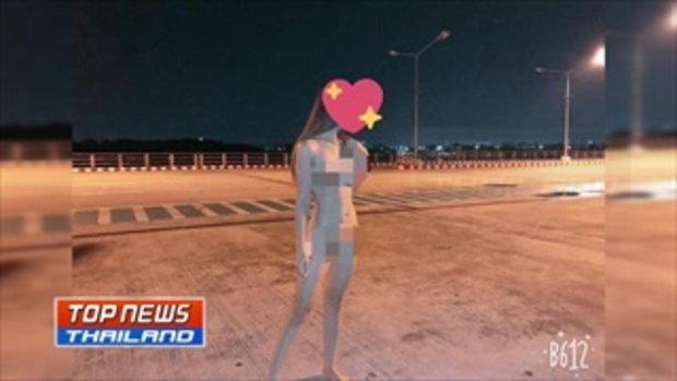 """เร่งหาตัว """"น้องแนน"""" โพสต์ภาพเปลือยชวนเดินเล่นถนนเลียบทะเลเมืองชลบุรี"""