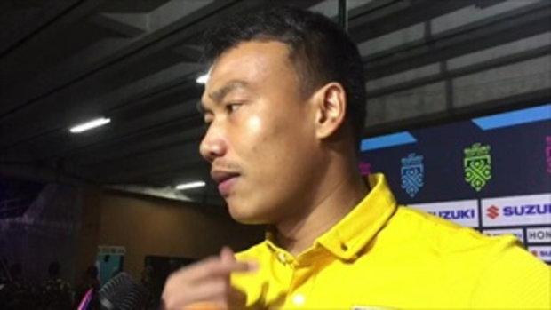 ฉัตรชัย บุตรพรม พูดถึงจังหวะเสียประตูเกมเสมอ ฟิลิปปินส์ 1-1