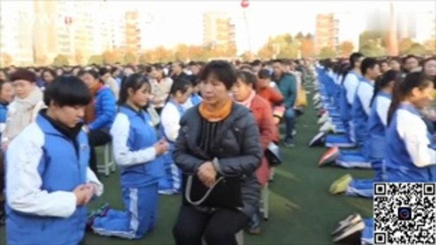 """ดราม่าโรงเรียนจีน ถกสนั่นจำเป็นไหมที่ความกตัญญูต้องแสดงออกด้วย """"การคำนับ"""""""