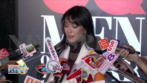 เฌอปราง BNK ดีใจได้รางวัลผู้หญิงแห่งปี จาก GQ จ่อบินฮ่องเดินกาล่าหนังโฮมสเตย์