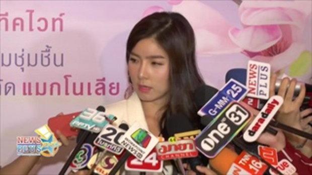 จียอน สบายใจคบฮั่น อิสริยะ สถานะเพื่อน ไม่ติดหากคุยหลายคน แจงต่างคนต่างโสด