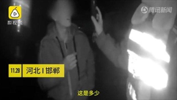 """ชายจีนเมาแล้วขับเจอตำรวจจับ ร่ำไห้วอนขอความเมตตา """"ไม่อยากสอบอีกครั้งจริงๆ"""""""