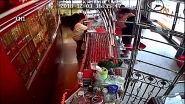 เด็กปั๊มทำทีขอดูทองถ่ายภาพส่งไลน์ให้แฟนดู เจ้าของเผลอกวาดทองวิ่งขึ้นรถหนี