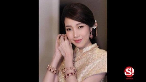 กันต์-พลอย เข้าพิธีแต่งงานแบบไทย บรรยากาศอบอุ่น อบอวลไปด้วยความรัก