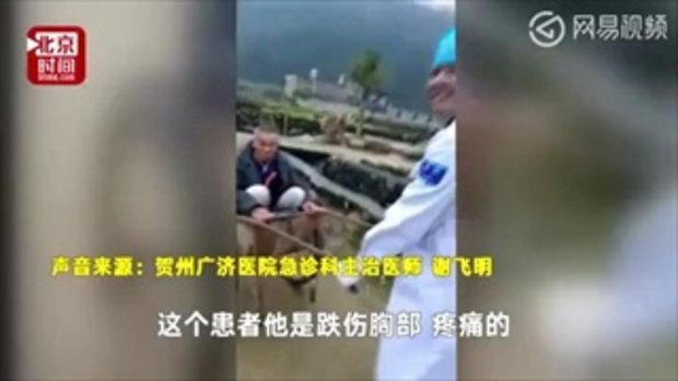 ทั้งเขินทั้งซึ้ง หมอชนบทจีนช่วยคนไข้สูงอายุด้วยรถขนปูน