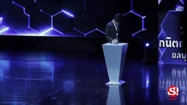 เมสซี่เจ ผงาดคว้ารางวัลนักกีฬายอดเยี่ยม FA Thailand Award 2018