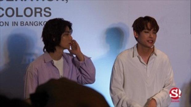 """สัมภาษณ์ """"อินซอง"""" และ """"ฮวียอง"""" SF9 จากงานแถลงข่าวนิทรรศการภาพ จองยงฮวา CNBLUE"""