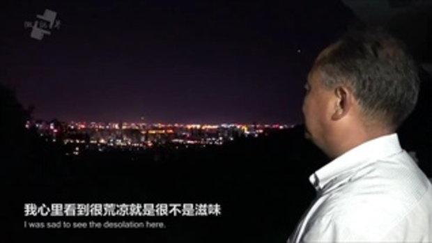 """""""ลุงโง่ย้ายภูเขา"""" ในชีวิตจริง ชายจีนใช้เวลา 8 ปี เนรมิตเขาหัวโล้นให้เป็นป่าเขียวขจี"""