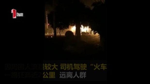 รถบรรทุกไฟไหม้ คนขับเสี่ยงตายขับต่อ 2 กิโลเมตร ออกห่างจากฝูงชน