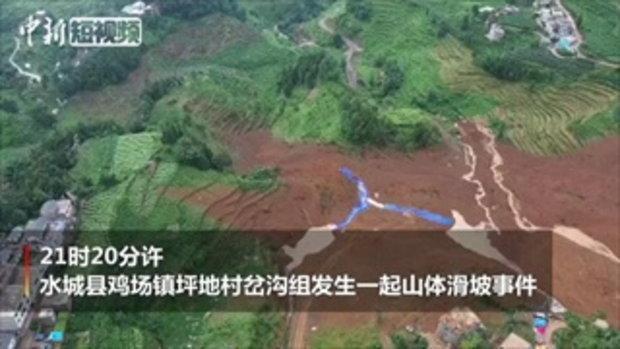 ดินถล่มทั้งภูเขา โคลนกลบทั้งหมู่บ้านจีน ตาย 11 ศพ สูญหายอีกเพียบ