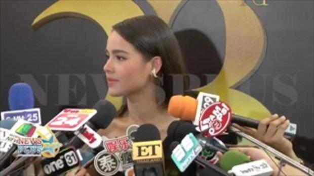 ญาญ่า ยิ้มแฟนละครฮือฮาแฝด4 เหนื่อยทำการบ้านหนัก รับควงณเดชน์เที่ยวฮ่องกง