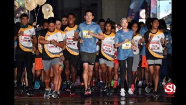 สิงห์ ซีรี่ส์ รัน 2019 สนามปิดท้ายสุดยิ่งใหญ่ นักวิ่งแห่ส่งแรงใจหนุน พาราลิมปิกไทย