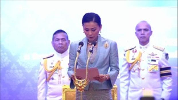 สมเด็จพระราชินี ทรงมีพระราชดำรัสเนื่องในวันสตรีไทย 2562