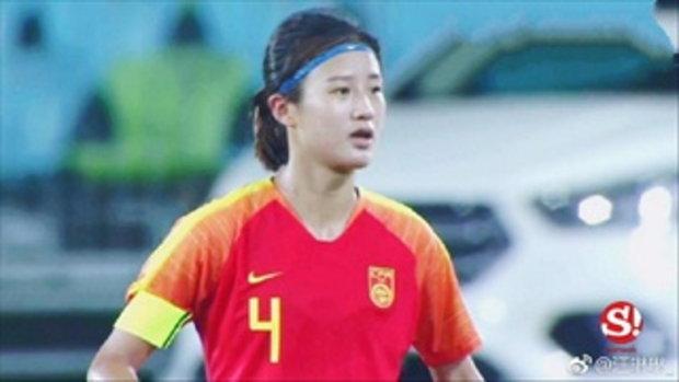 หว่ออ้ายหนี่! หลินหลิน กัปตันบอลหญิงจีน U20 น่ารักกระชากใจ