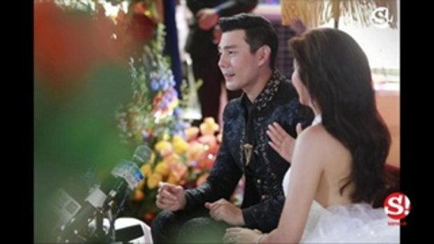 โดม-เมทัล แถลงวิวาห์หวาน ยังไร้แพลนจดทะเบียนสมรส เพราะเราคบกันด้วยใจ