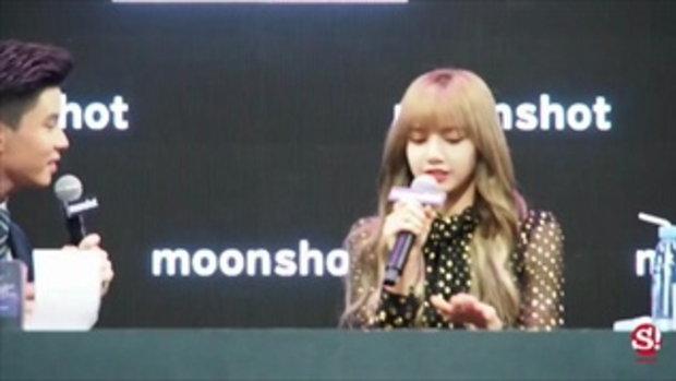 ลิซ่า BLACKPINK กับความน่ารักในงานแถลงข่าว Moonshot x Lisa