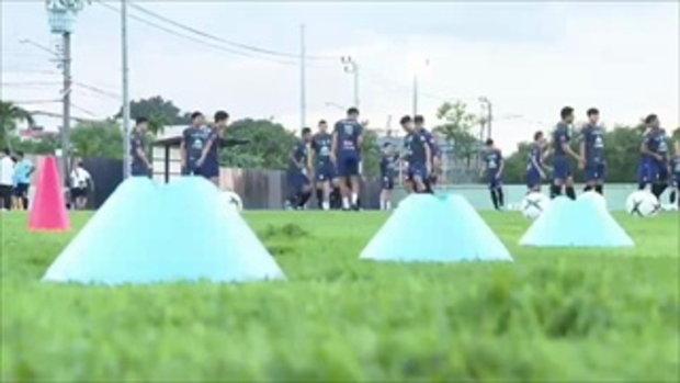 บรรยากาศความพร้อมทีมฟุตบอลทีมชาติไทยก่อนพบเวียดนาม