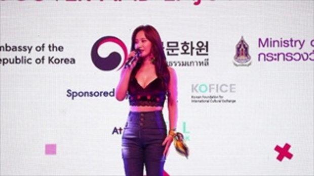 ยูริ Girls' Generation แสดงสดในงานฉลองความสัมพันธ์ไทย-เกาหลีใต้