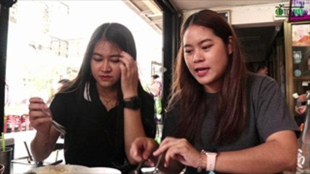 """ทีนพาทัวร์ x กินกันเก่ง : """"ขาหมูตรอกซุง"""" และ """"Homu Cafe"""" สองร้านเด็ด ณ บางรัก"""