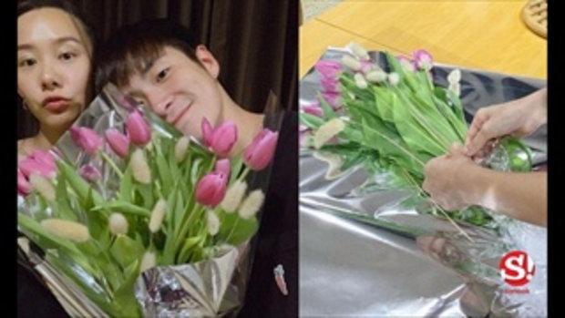 เต้ย จัดดอกไม้ช่อโต มอบให้ อาเล็ก วันเกิดอายุ 30 ฉลองง่ายๆ แต่อบอุ่นมาก