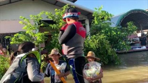 ครอบครัวศิลาชัย ขี่เจ็ตสกีช่วยน้ำท่วมอุบล