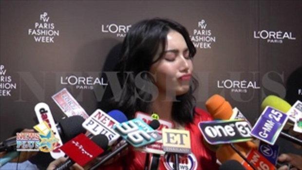 ใหม่ ดาวิกา ตื่นเต้นจ่อเดินแบบ Paris Fashion week ยิ้มเต๋อยอมใส่เสื้อโปรโมทแบรนด์